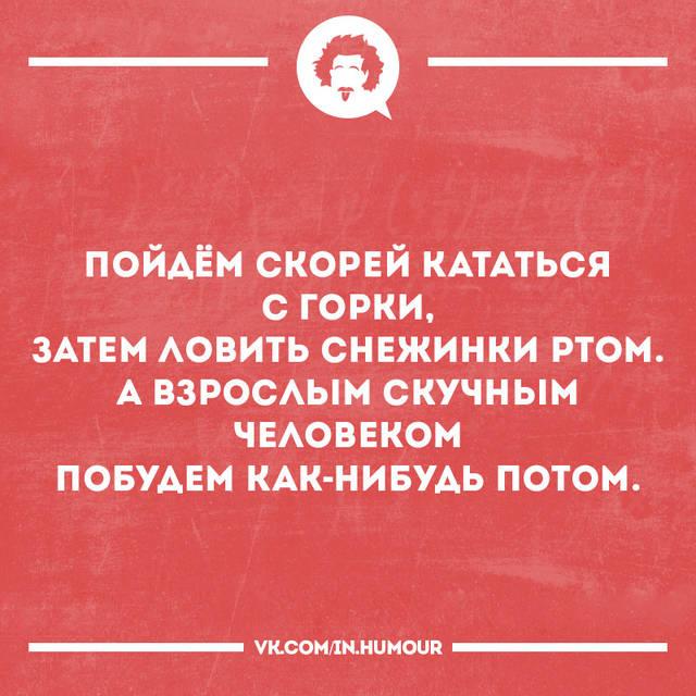 http://sh.uploads.ru/c4hbS.jpg