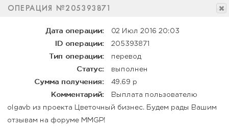 http://sh.uploads.ru/c4xOC.png