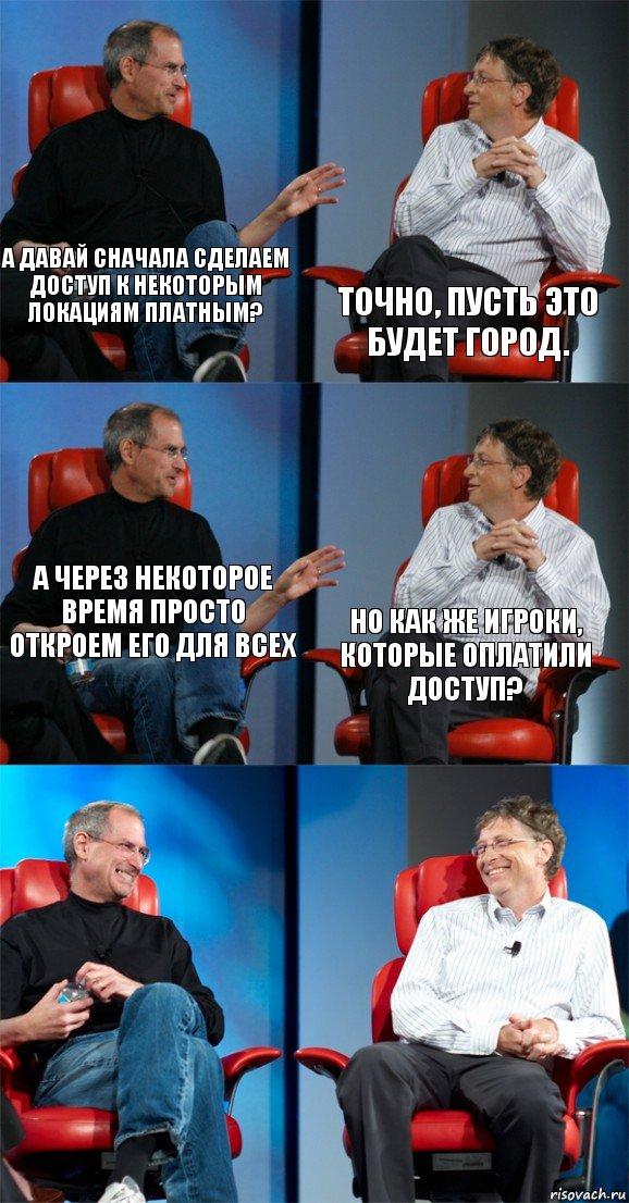 http://sh.uploads.ru/c8MEV.jpg