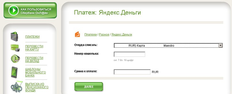 http://sh.uploads.ru/cB9DY.jpg