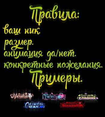 http://sh.uploads.ru/cC3Yd.png