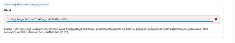 http://sh.uploads.ru/cChMW.png