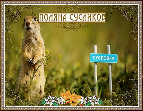 http://sh.uploads.ru/cDLdX.jpg