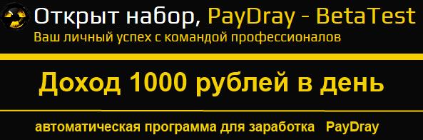 http://sh.uploads.ru/cGa8A.png