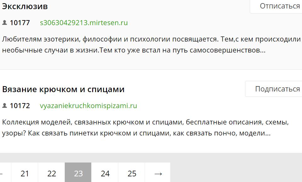 http://sh.uploads.ru/cKdFt.png