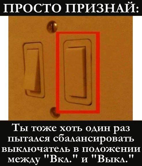 http://sh.uploads.ru/cNz5n.jpg