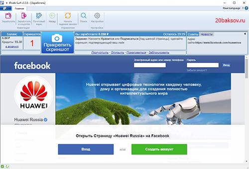 http://sh.uploads.ru/cOazu.jpg
