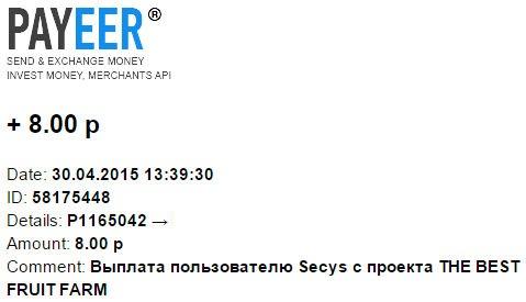 http://sh.uploads.ru/cPAEr.jpg