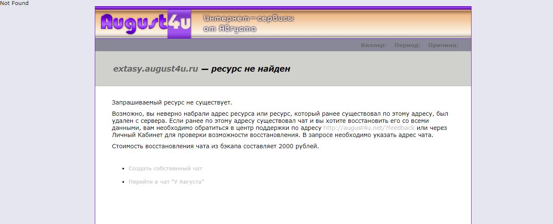 http://sh.uploads.ru/cU9ZB.png