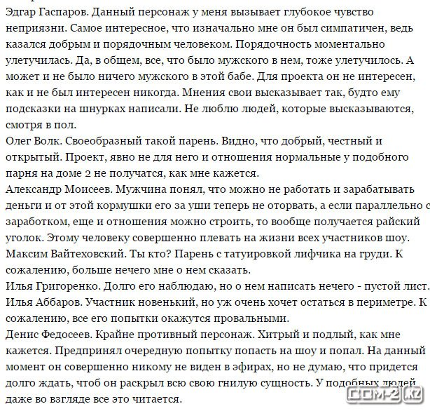 http://sh.uploads.ru/ctTy2.jpg