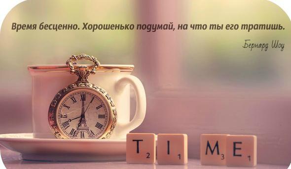 http://sh.uploads.ru/cwkeI.jpg