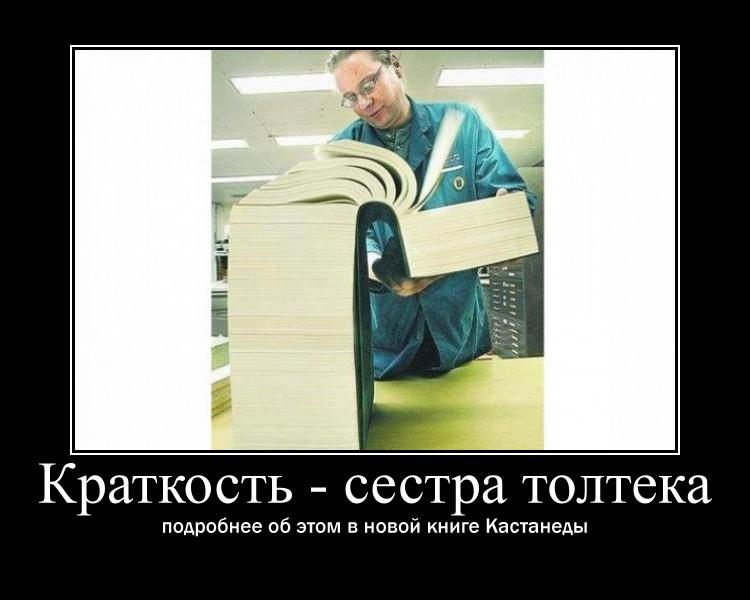 http://sh.uploads.ru/cxtbX.jpg