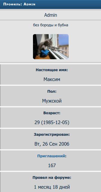 http://sh.uploads.ru/d2Q3j.png