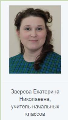 http://sh.uploads.ru/d4Uhr.jpg