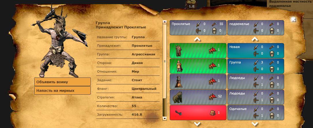 http://sh.uploads.ru/d6VOH.jpg