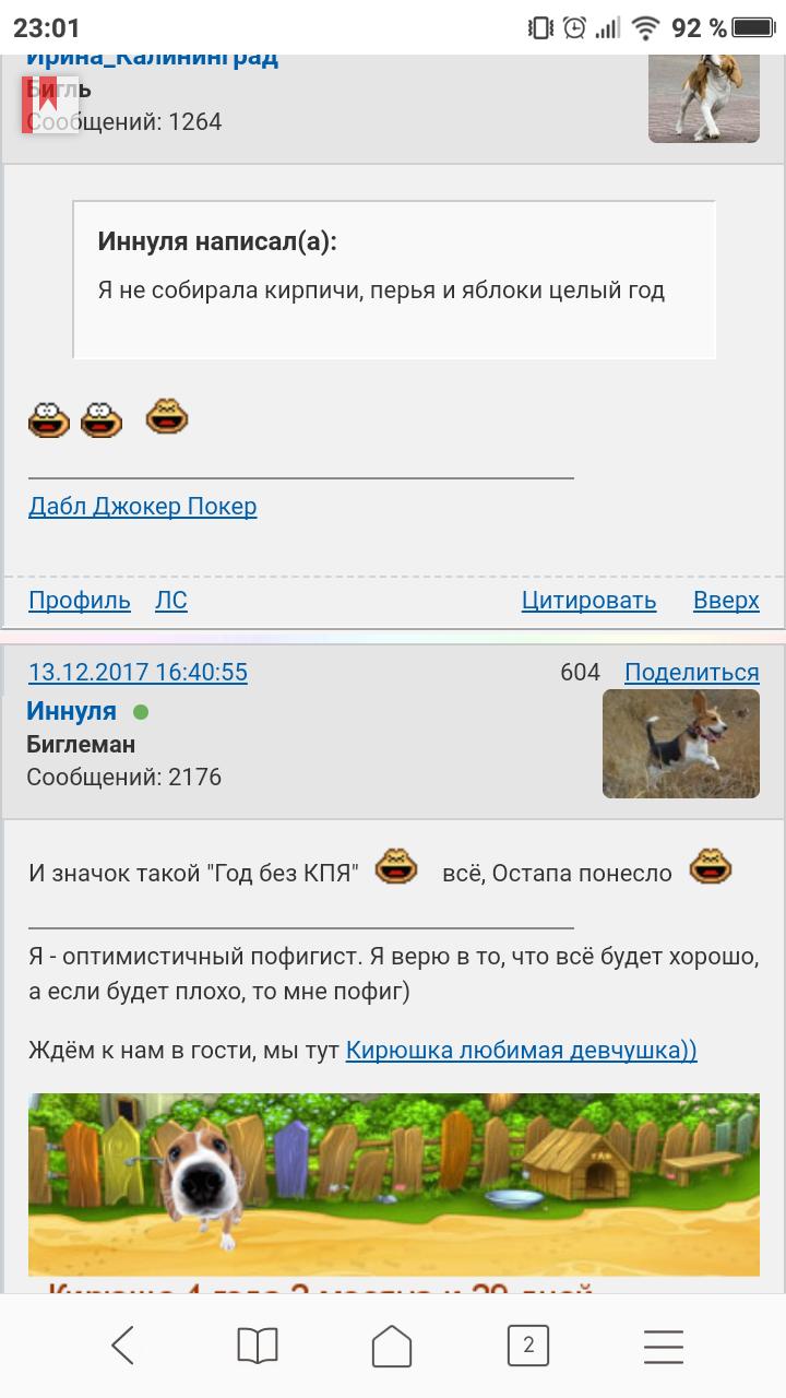 http://sh.uploads.ru/dM7DV.png