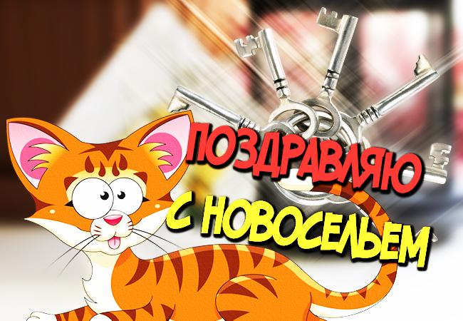 http://sh.uploads.ru/dMcnB.jpg