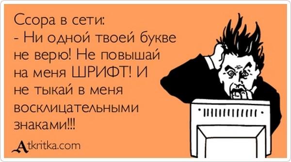 http://sh.uploads.ru/dblqy.jpg