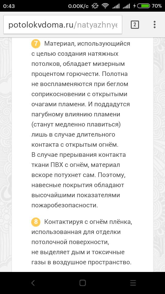 http://sh.uploads.ru/djQfw.png