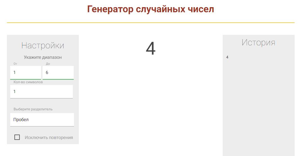 http://sh.uploads.ru/e0INE.png