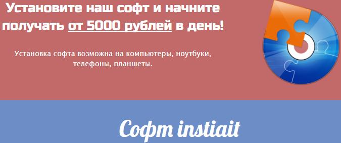 http://sh.uploads.ru/eD0ux.png