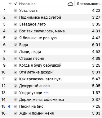 http://sh.uploads.ru/eNsvZ.png