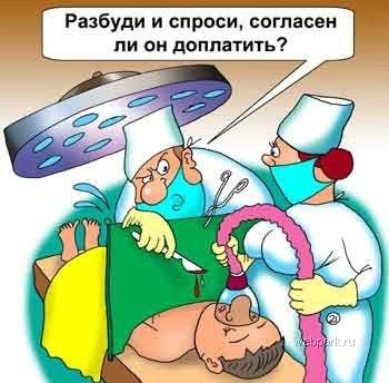 http://sh.uploads.ru/eO1tP.jpg