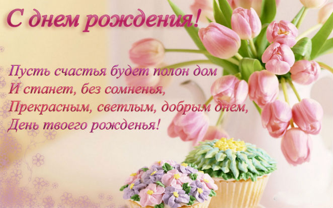 http://sh.uploads.ru/eXPyq.jpg