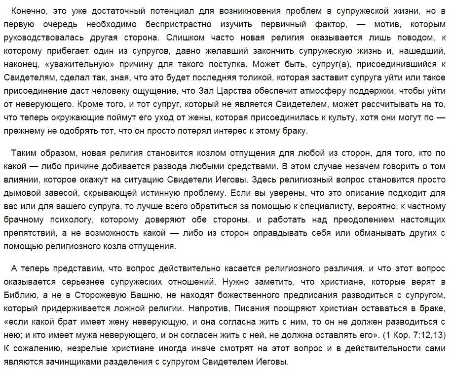 http://sh.uploads.ru/eY9wJ.jpg