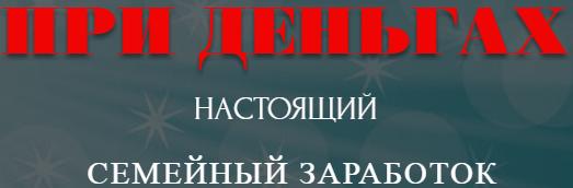 http://sh.uploads.ru/eZHqh.png
