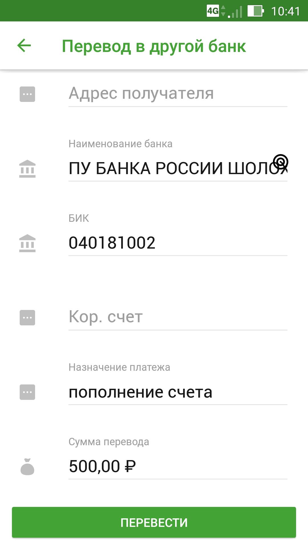 http://sh.uploads.ru/eaqPY.jpg