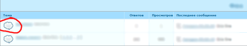 http://sh.uploads.ru/eit4H.png