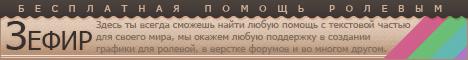 �����, ������ �������