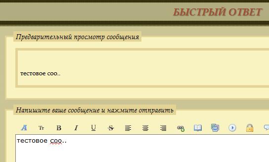 http://sh.uploads.ru/evtsx.jpg