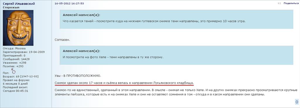 http://sh.uploads.ru/ew18q.png