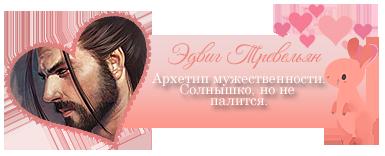 http://sh.uploads.ru/f4ds0.png