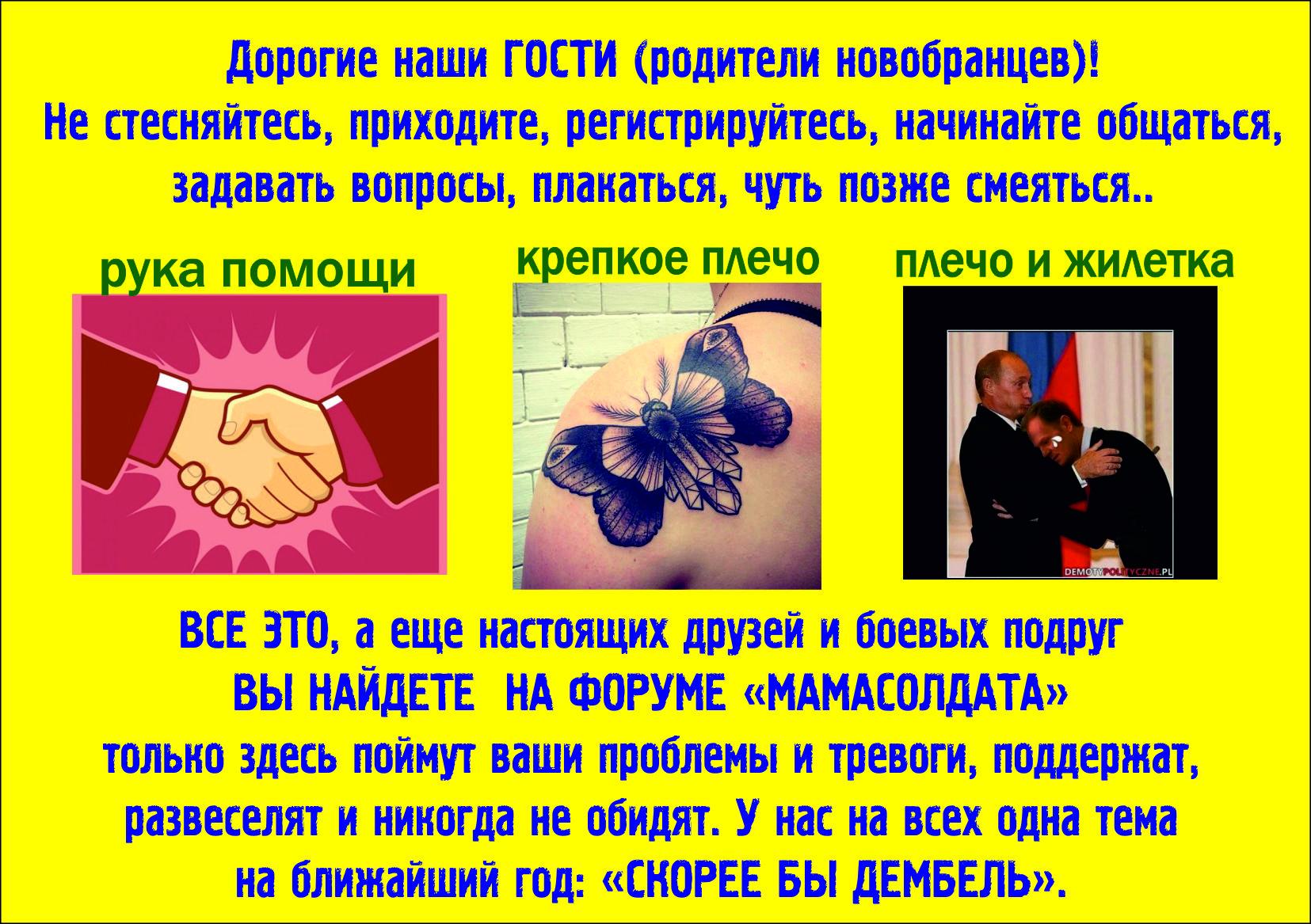 http://sh.uploads.ru/fF9OB.jpg