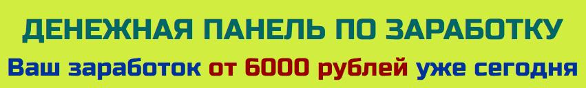 http://sh.uploads.ru/fHkdO.png