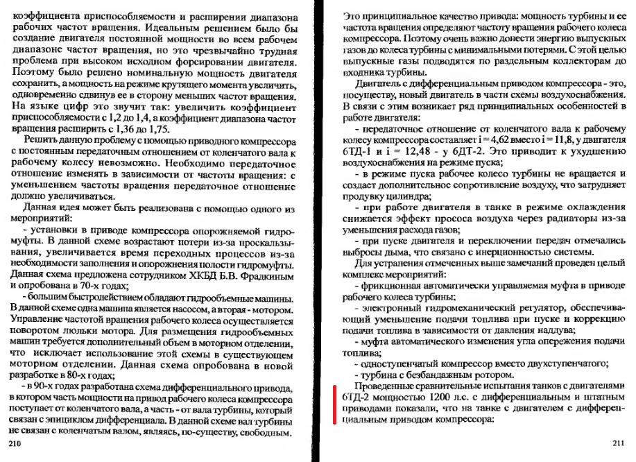http://sh.uploads.ru/fQWlO.png