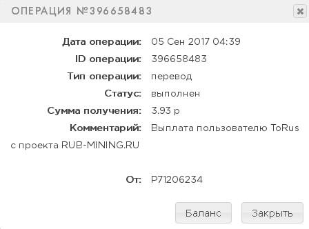 http://sh.uploads.ru/fZbUF.jpg