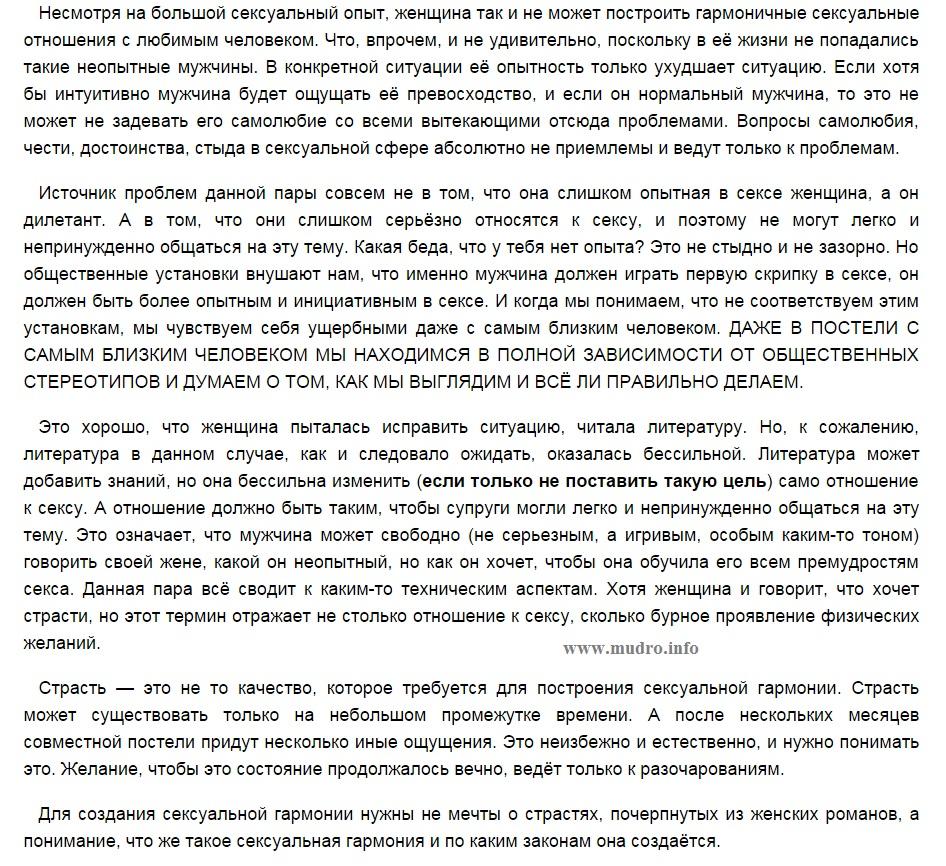 http://sh.uploads.ru/fi4Yd.jpg