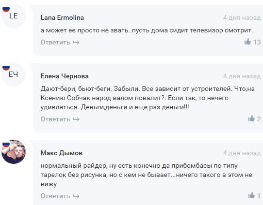 http://sh.uploads.ru/fjDxt.jpg