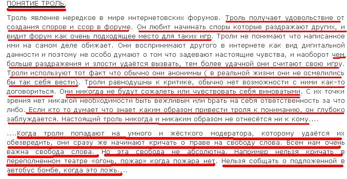 http://sh.uploads.ru/fjWpn.png