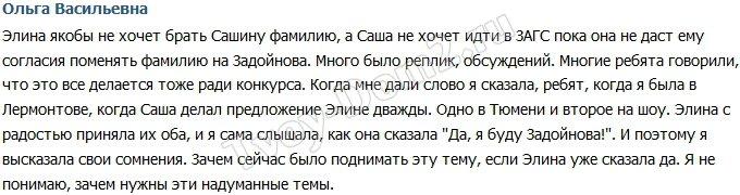 http://sh.uploads.ru/fkZs1.jpg