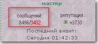 http://sh.uploads.ru/flVqo.jpg