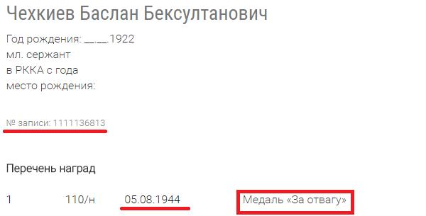 http://sh.uploads.ru/fm5q8.png
