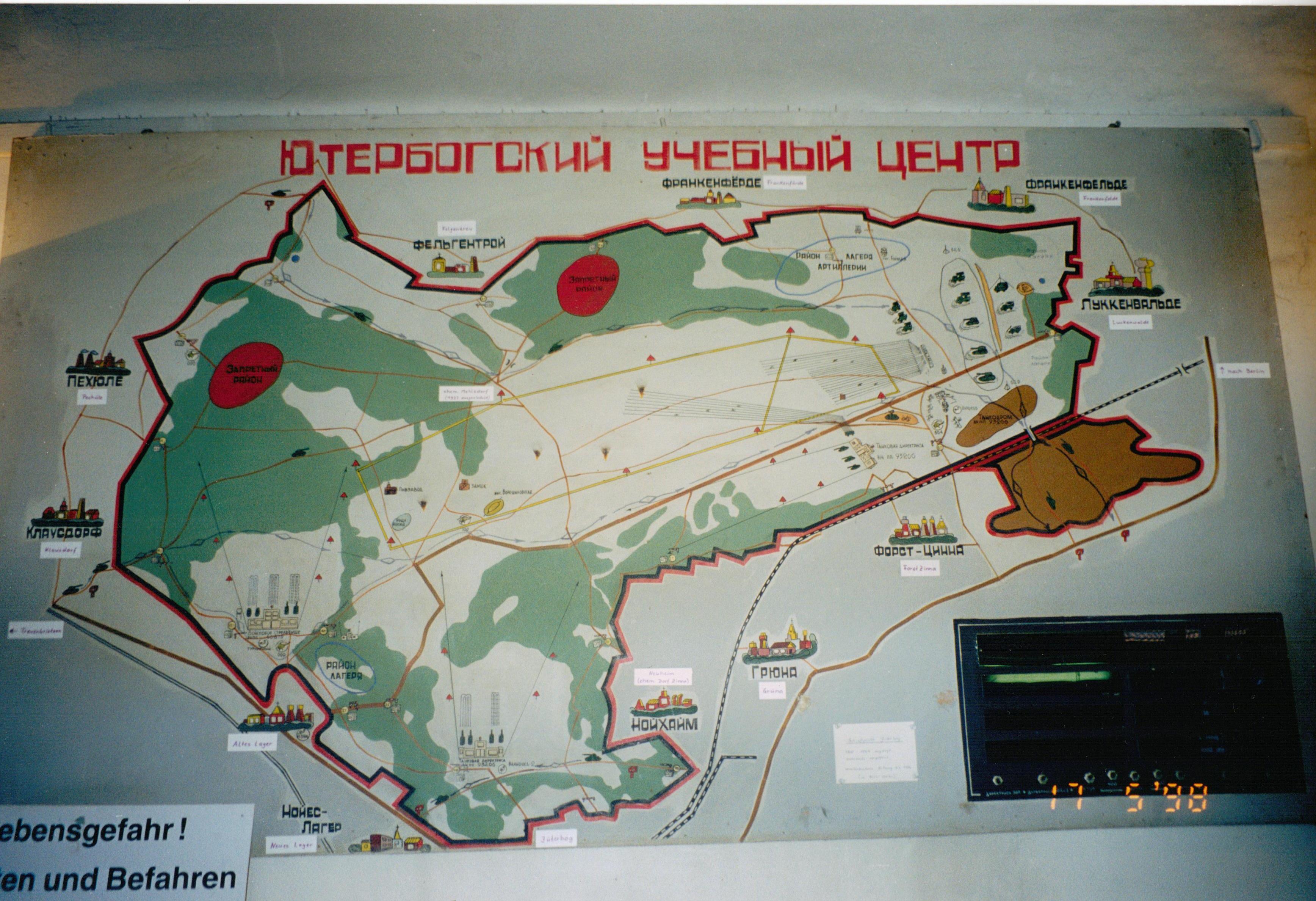 http://sh.uploads.ru/fpSBM.jpg