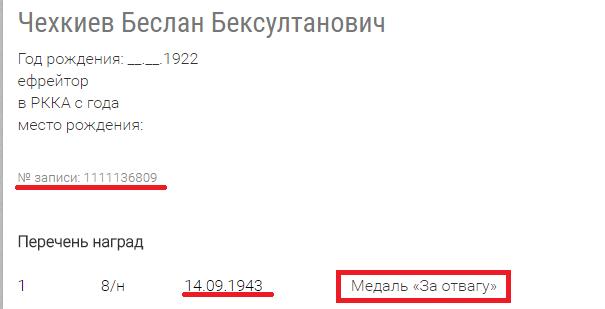 http://sh.uploads.ru/fpcRo.png