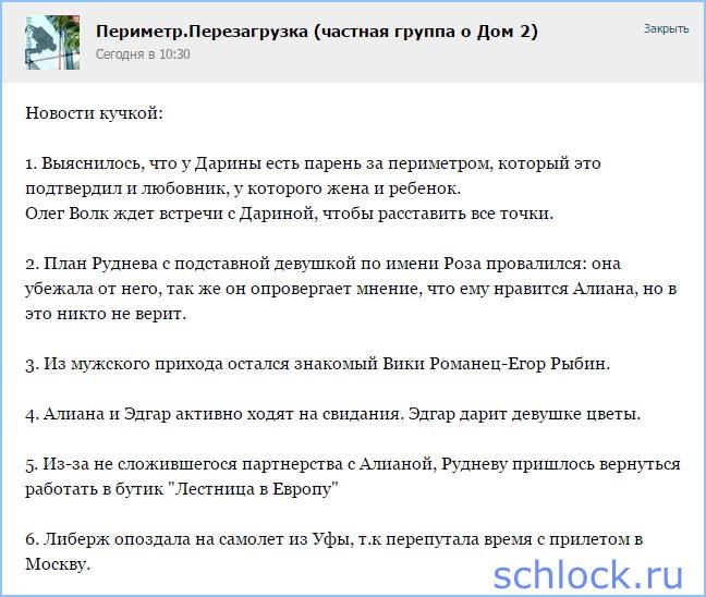 http://sh.uploads.ru/g8toj.jpg