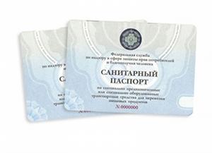 http://sh.uploads.ru/g93TB.jpg